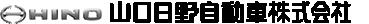 » 年末年始休業のお知らせ山口日野自動車株式会社